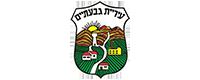 החזרי מס לעובדי עיריית גבעתיים